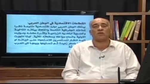 القطاعات الاقتصادية  في الوطن العربي