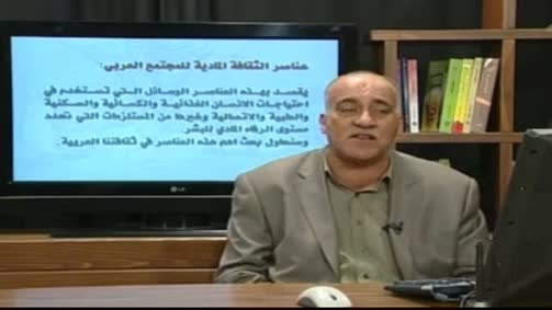 الجانب السكني والعمراني للمجتمع العربي