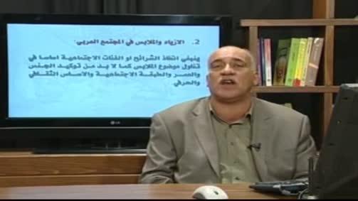 الازياء والملابس في المجتمع العربي