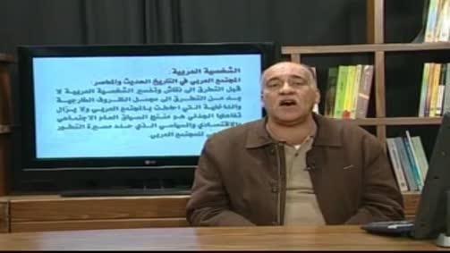 المجتمع العربي في التاريخ الحديث والمعاصر