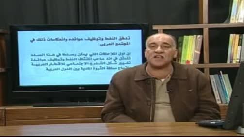 تدفق النفط وتوظيف عوائده وانعكاسات ذلك في المجتمع العربي