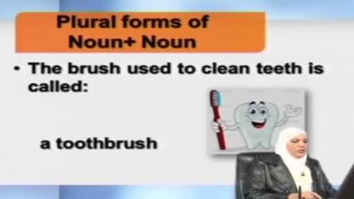 Compound Nouns: Noun + Noun