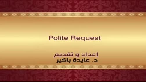 Polite Requests