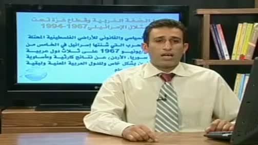 الضفة الغربية وقطاع غزة تحت الاحتلال الاسرائيلي 1967-1994م