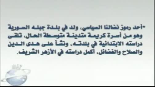 عز الدين القسام(1882-1935)
