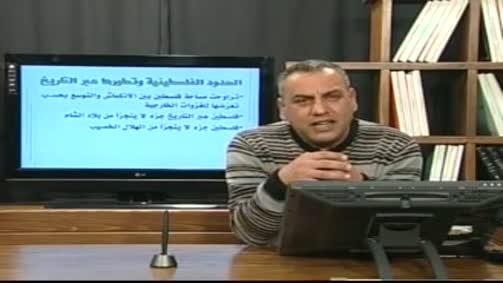 الحدود الفلسطينية وتطورها