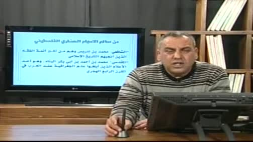 دراسة موجزة لبعض الشخصيات التي تركة اثرا مميزا على أرض فلسطين