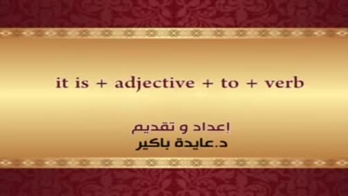 it is +adjective +vereb+to
