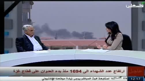 لقاء أ. د . يونس عمرو على شاشة تلفزيون فلسطين حول العدون على قطاع غزة