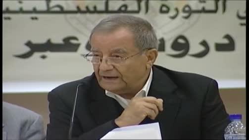 ندوة التجربة الشبابية للاخ هاني الحسن في الثورة الفلسطينية