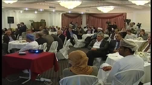 ندوة العلاقات العمانية الفلسطينية  فندق البيست ايسترن رام الله