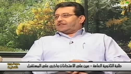 مقابلة الدكتور محمد شاهين امتحانات الثانوية العامة والتسجيل للجامعات