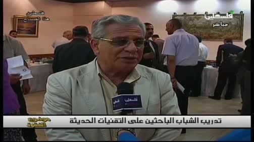مقابلة د.م عماد الهودلي صباح الخير يا فلسطين ،تدريب الشباب الباحثين على التقنيات الحديثة