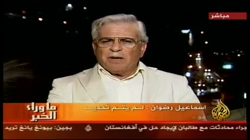 مقابلة أ. د. يونس عمرو على قناة الجزيرة