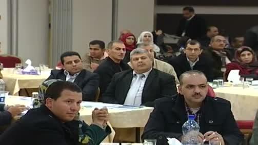Ms. Umayya Abu Shanab
