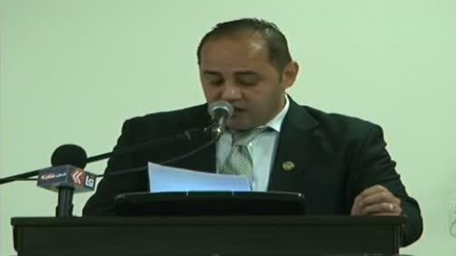 Dr. Eng. Imad Hodali