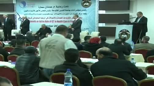 Dr. Mustafa Barghouthi