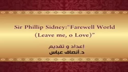 "Sir Philip Sidney :""Farewell World (Leave me, o Love)"""