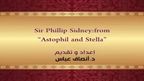 "Sir Philip Sidney: from ""Astophil and Stella"""