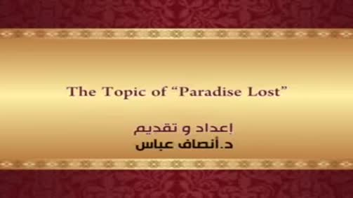 "The Topic of ""Pardise Lost"""
