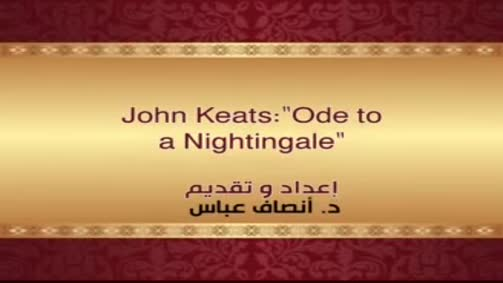 "John Keats:""Ode to a Nightingale"""