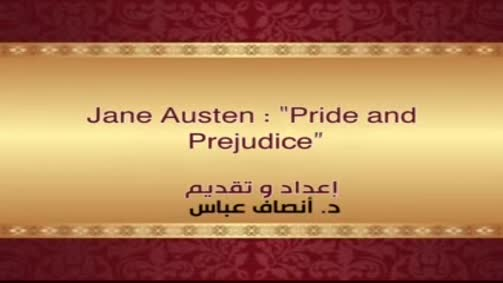 Jane Austen : Pride and Prejudice""