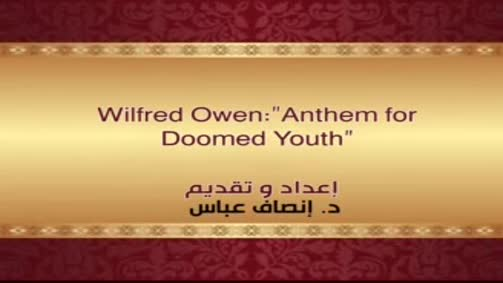 "Wilfred Owen:""Anthem for Doomed Youth"""