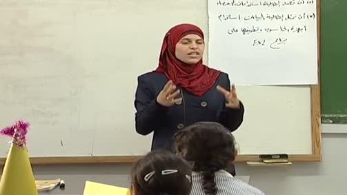 الرياضيات واساليب تدريسها - الطالبة لميس الريماوي