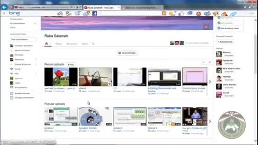 الصفحة الرئيسية لقناتك الخاصة على موقع اليوتيوب