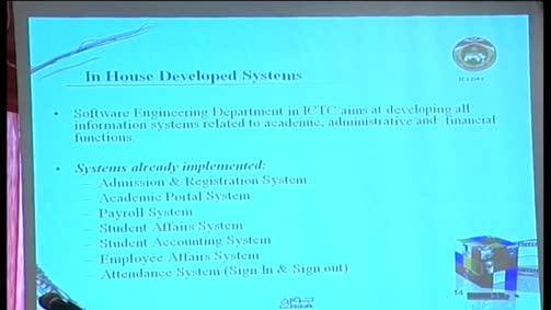 يوم تكنولوجيا المعلومات والاتصالات الاول الجلسة الاولى