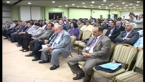 يوم تكنولوجيا المعلومات والاتصالات الثالث الجلسة الافتتاحية