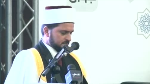 Recitation from the Holly Quran and National Anthem
