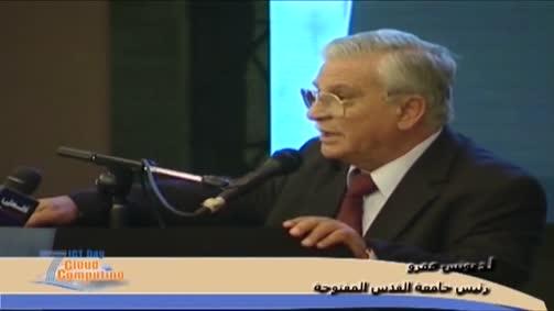 Prof Dr Younis Amro