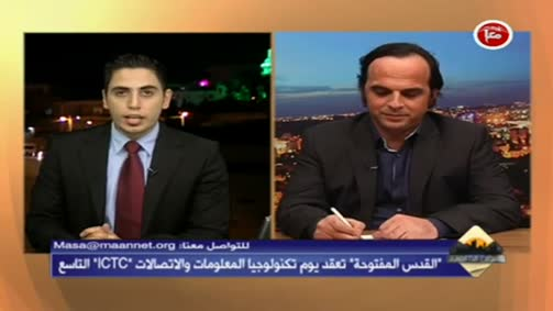 مقابلة د.م.اسلام عمرو مع قناة معا الفضائية