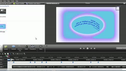 إنتاج الفيديو ونشره على الويب