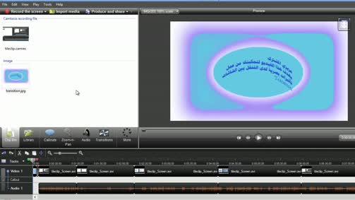 عمل تأثيرات بصرية لمقطع الفيديو