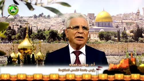 تاريخ القدس/اسماء القدس