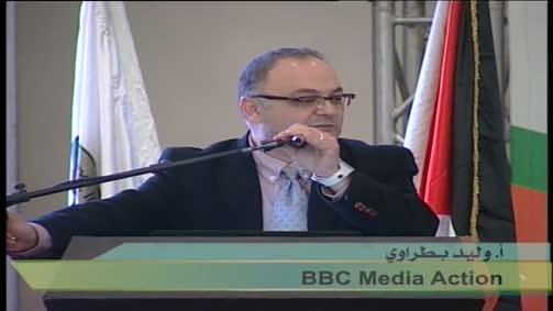 أخلاقيات الإعلام في التواصل الاجتماعي/ أ.  وليد بطراوي / BBC Media Action