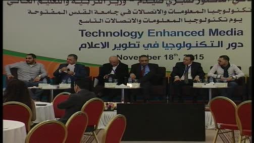OSB Technology / د. أسامة أبو زبيدة