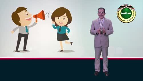 مقدمة -مهارات في القراءة والتعبير