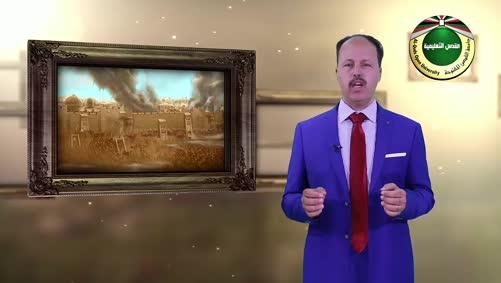 مقرر تاريخ القدس - الحلقة الأولى - أهمية القدس ومكانتها الدينية
