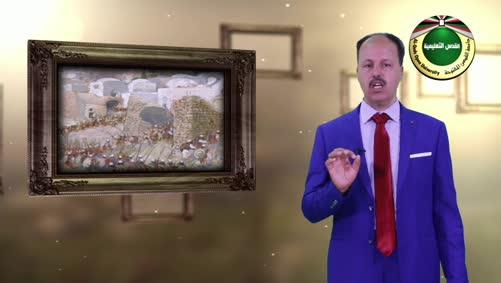 القدس في العصور المعدنية ( التاريخية ) ( 3300-332 ق.م )