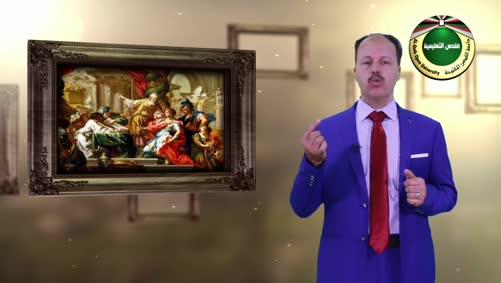 القدس تحت حكم اليونان والرومان