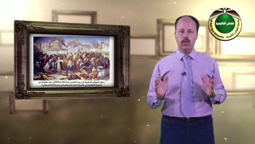 القدس منذ الحملة الصليبية الأولى 1099م وحتى استرداد السلطان صلاح الدين الأيوبي لها 1187م