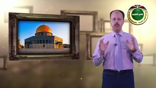 المنجزات العمرانية في العهد الأموي