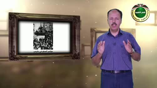 الاحتلال البريطاني