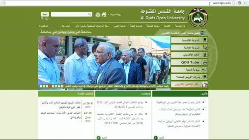 قناة جامعة القدس المفتوحة لمشاركة الفيديو Qou-Tube