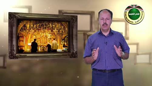 مقرر تاريخ القدس - المقدمة