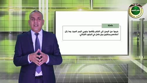 فلسطين والقضية الفلسطينية - فلسطين عشية الفتح الإسلامي لها