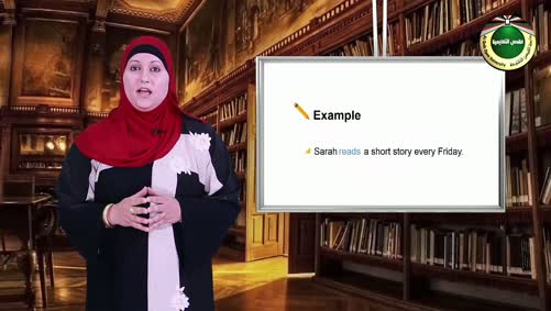 English 1 - Present Simple Tense